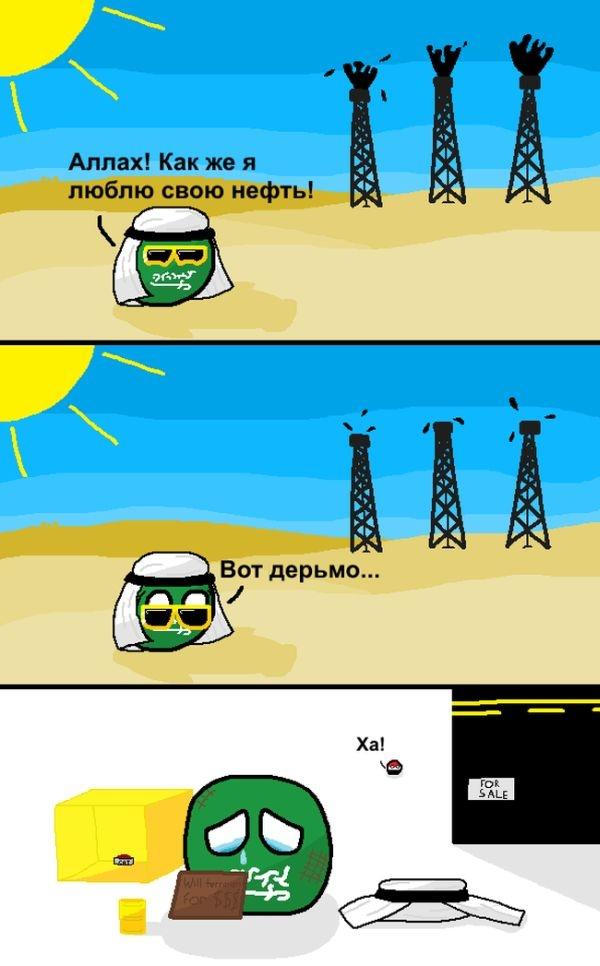 Смешные комиксы (20 картинок) 08.07.2014