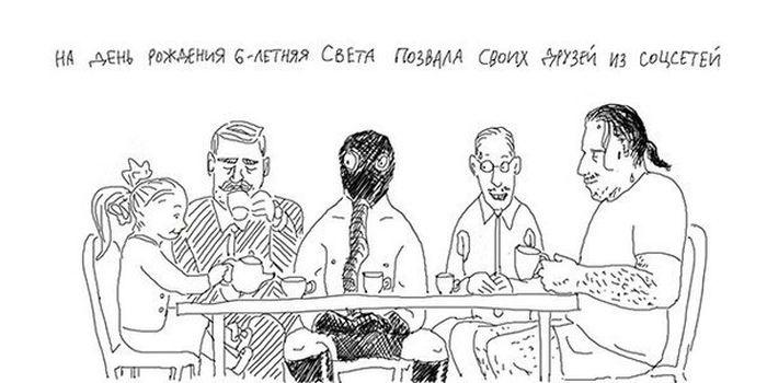 Смешные комиксы (20 картинок) 09.07.2014