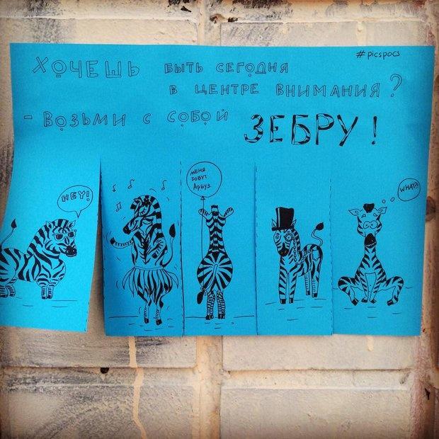 Киевская художница дарит людям радость (31 фото)