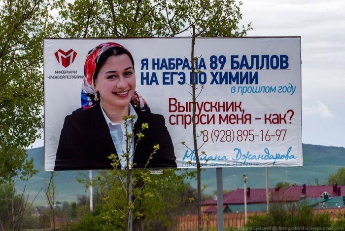 Фотоэкскурсия по современному Грозному (47 фото