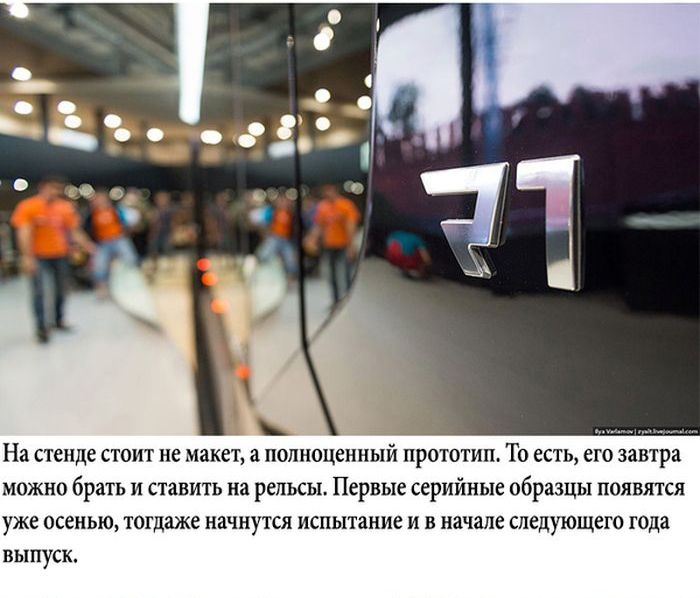 R1- новое детище УралВагонЗавода