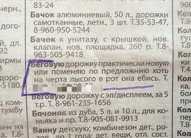 Прикольные картинки (95 фото) 10.07.2014