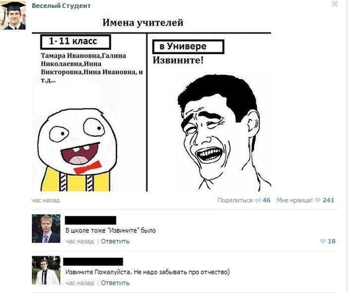 Комментарии из социальных сетей (27 фото)