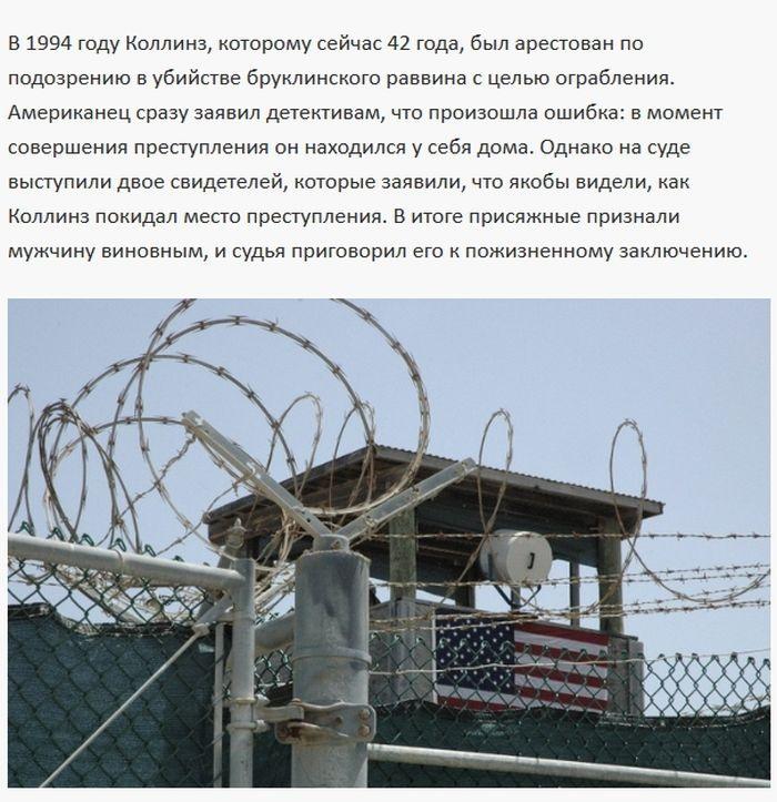 3 миллиона долларов за 15 лет тюремного заключения (3 фото)