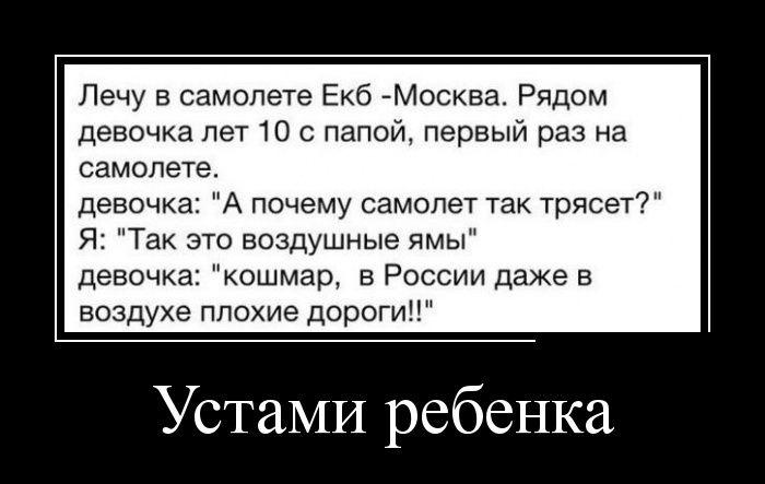 Демотиваторы (30 фото) 14.07.2014