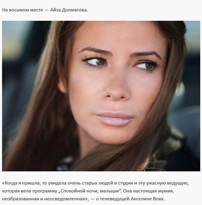 Топ 10 скандальных высказываний российских звезд шоу-бизнеса 2014