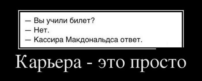 Демотиваторы (30 фото) 15.07.2014