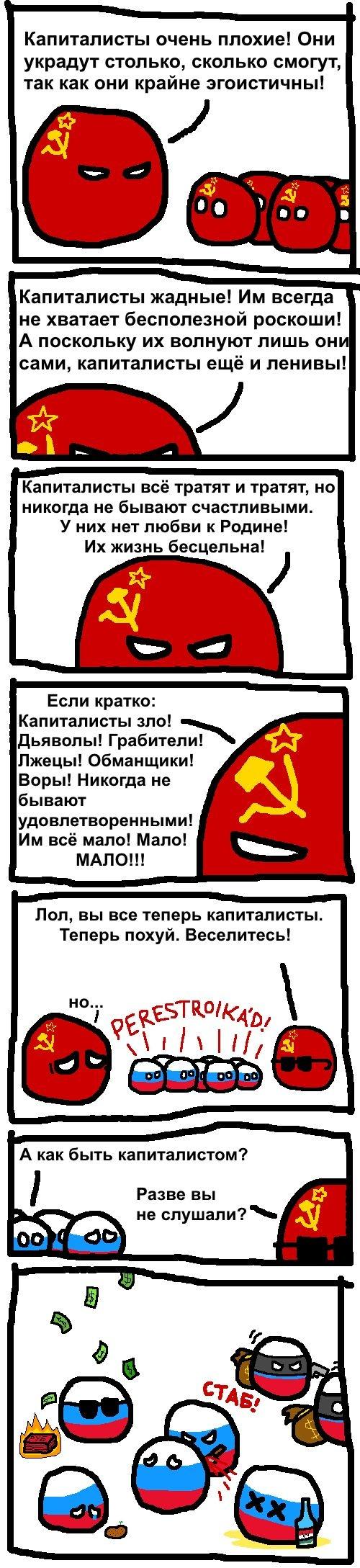 Смешные комиксы (20 картинок) 15.07.2014