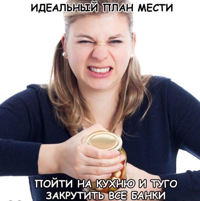 Прикольные картинки (100 фото) 15.07.2014