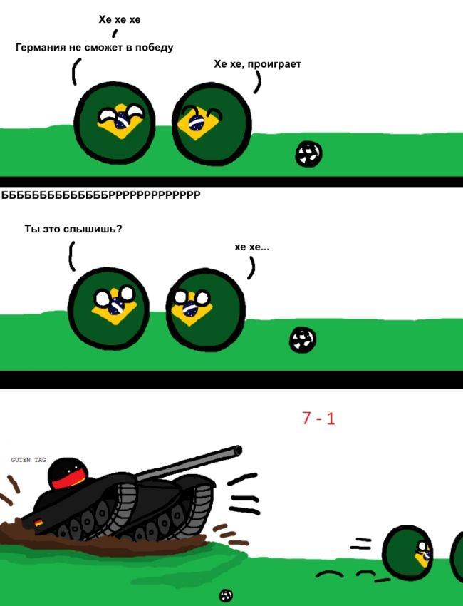 Смешные комиксы (20 картинок) 16.07.2014