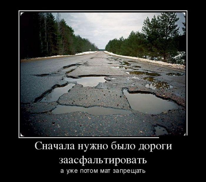 Демотиваторы (30 фото) 17.07.2014