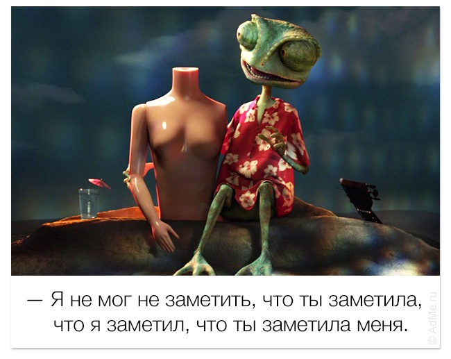 Смешные цитаты из культовых современных мультфильмов