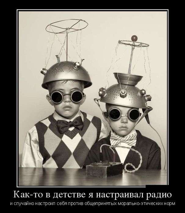 Демотиваторы (30 фото) 18.07.2014