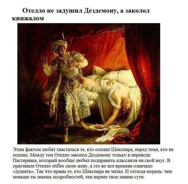 Разрушаем общеизвестные мифы (10 фото)