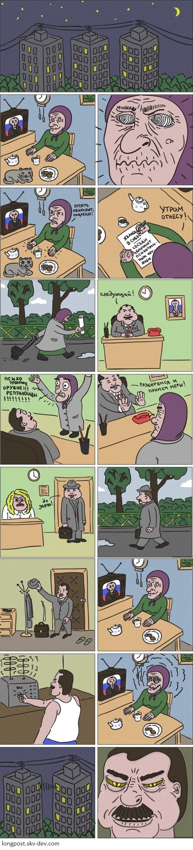 Смешные комиксы (20 картинок) 21.07.2014