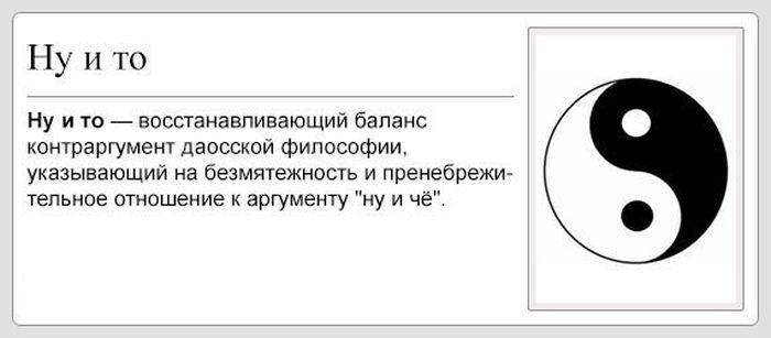Прикольные картинки (110 фото) 22.07.2014