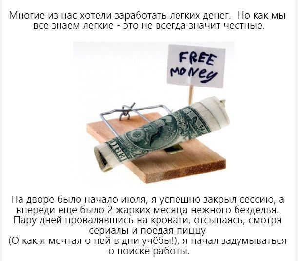 Деньги не пахнут (12 фото)
