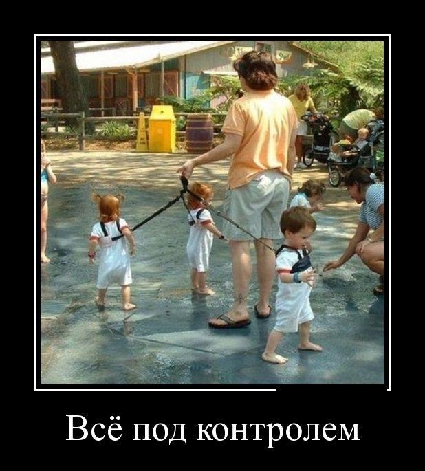 Демотиваторы (30 фото) 23.07.2014