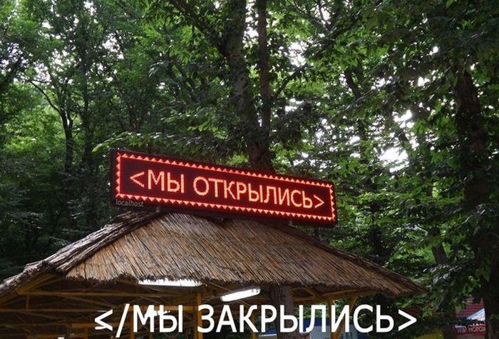Прикольные картинки (98 фото) 24.07.2014