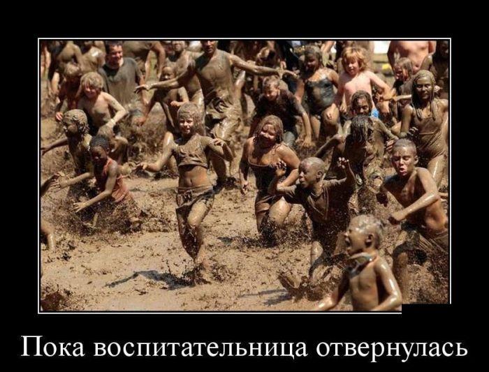 Демотиваторы (30 фото) 24.07.2014