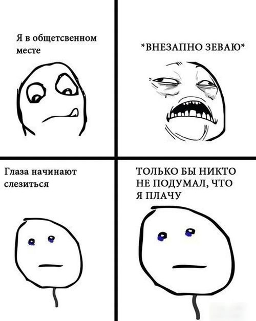 Смешные комиксы (20 картинок) 25.07.2014