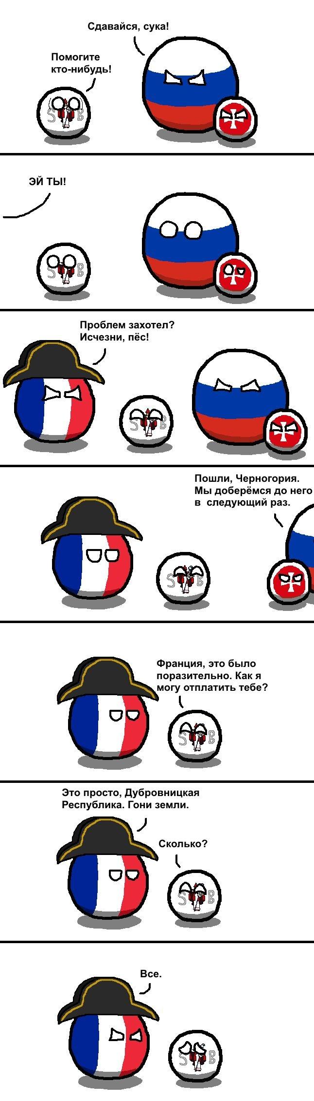 Смешные комиксы (20 картинок) 28.07.2014