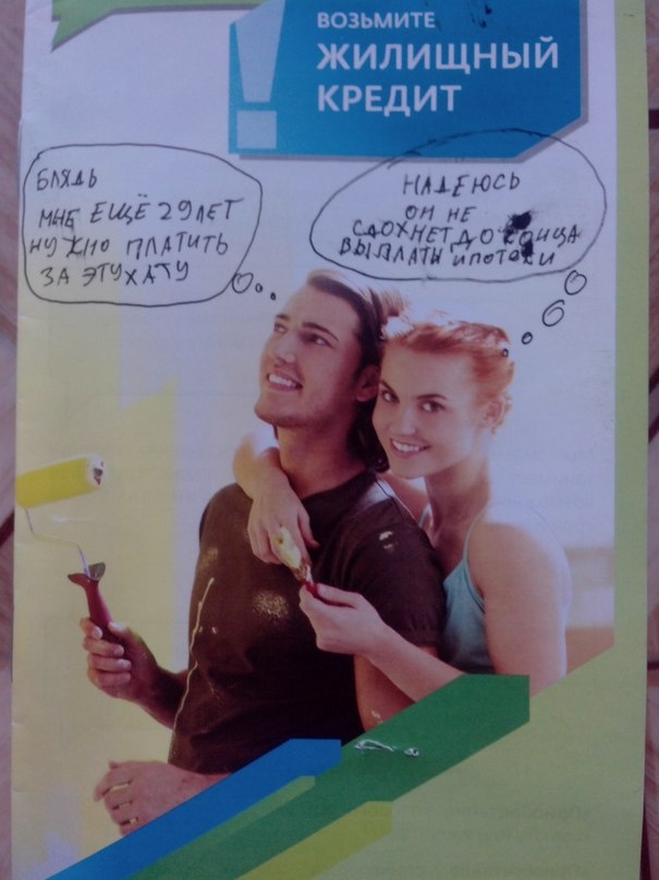 Прикольные картинки (105 фото) 28.07.2014
