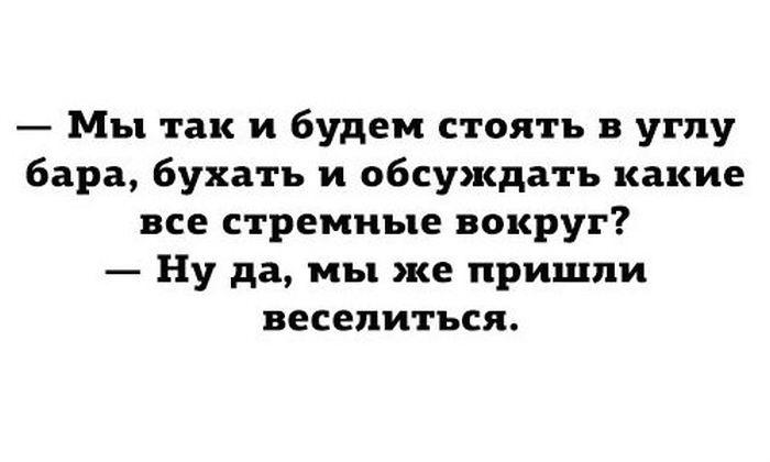 Прикольные картинки (127 фото) 30.07.2014