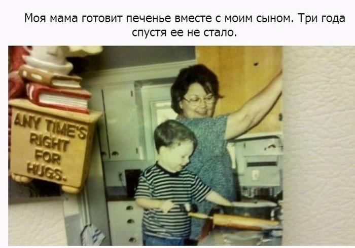 Жизненные ситуации (26 фото)