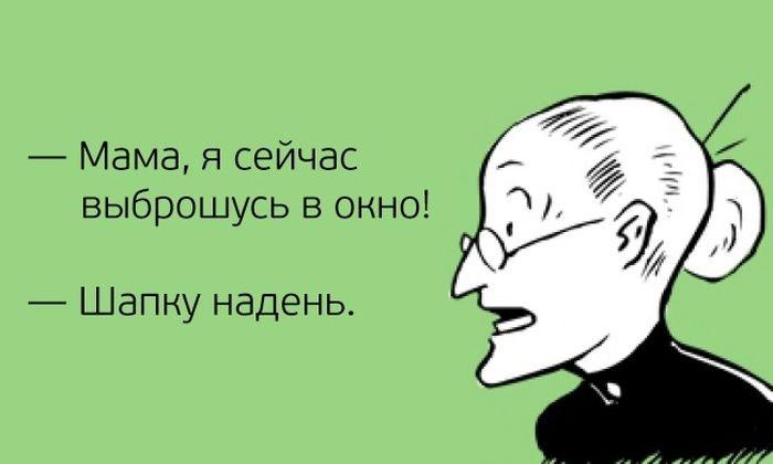 Смешные комиксы (20 картинок) 31.07.2014