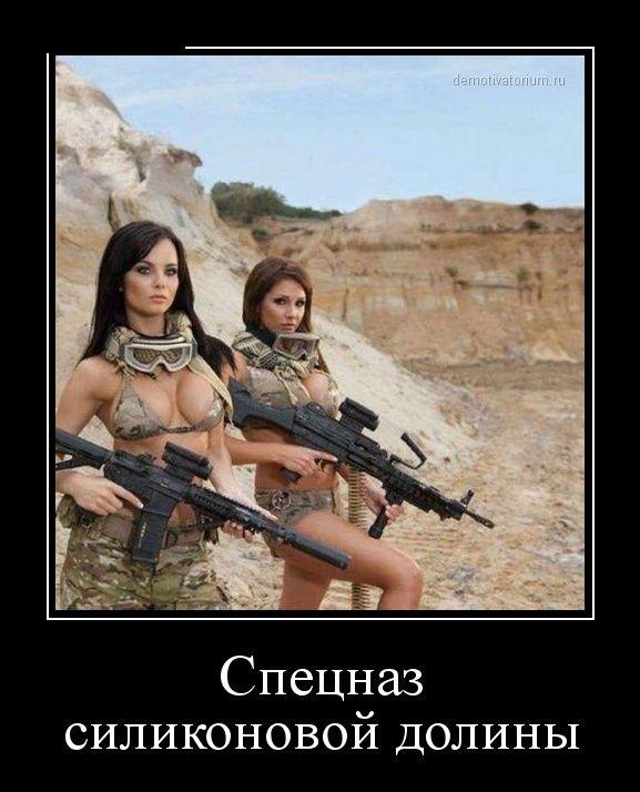 СБУ задержала организатора подпольной оружейной мастерской в Одессе - Цензор.НЕТ 2570