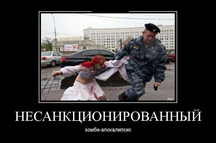 Демотиваторы (30 фото) 01.08.2014
