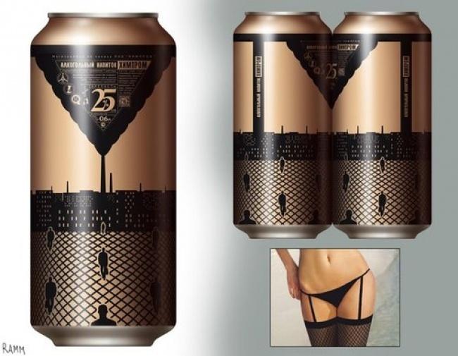 Креативные упаковки (26 фото)
