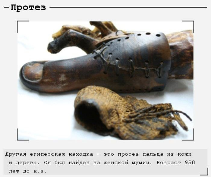 Обыденные вещи из древности (10 фото)