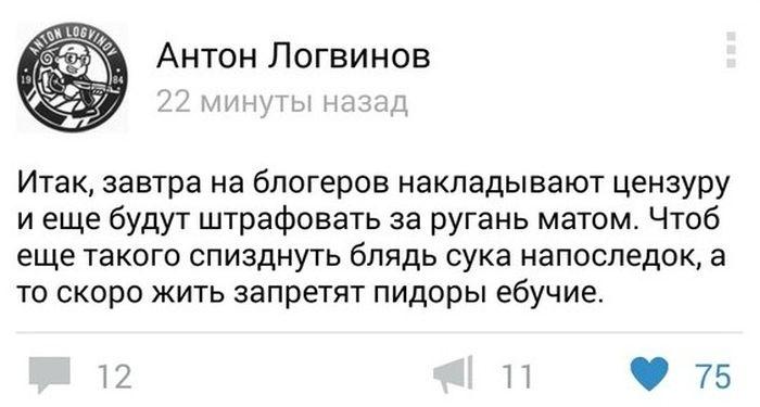Прикольные картинки (101 фото) 01.08.2014
