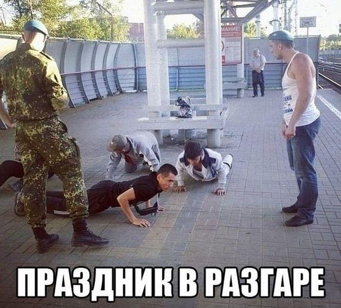 Смешные картинки (128 фото) 04.08.2014