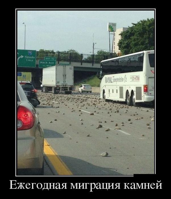 Демотиваторы (30 фото) 04.08.2014