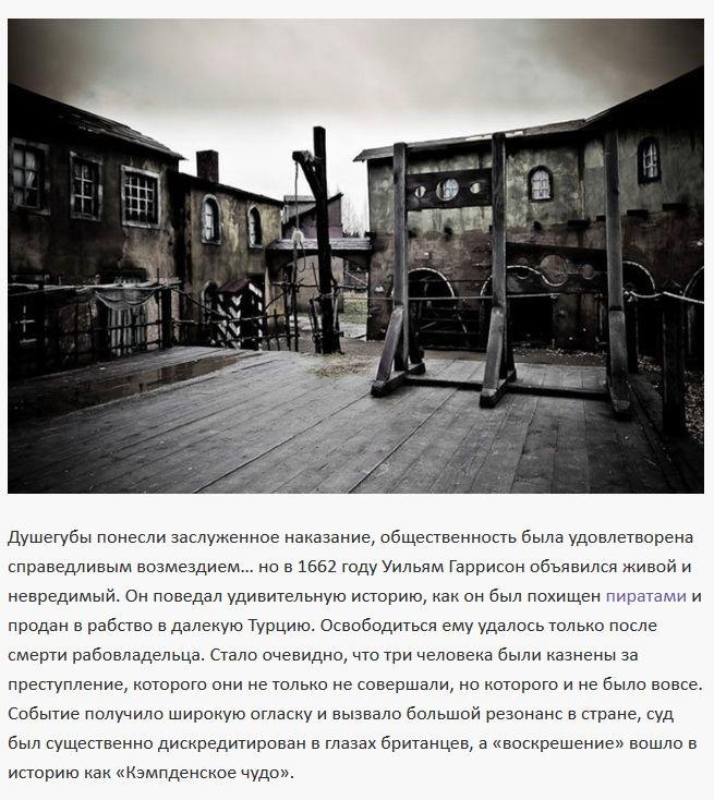 """О поговорке """"Нет тела — нет дела"""" (3 фото)"""