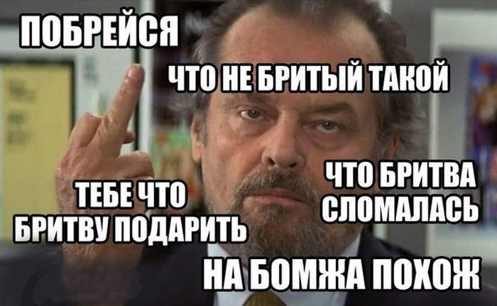 Прикольные картинки (97 фото) 06.08.2014