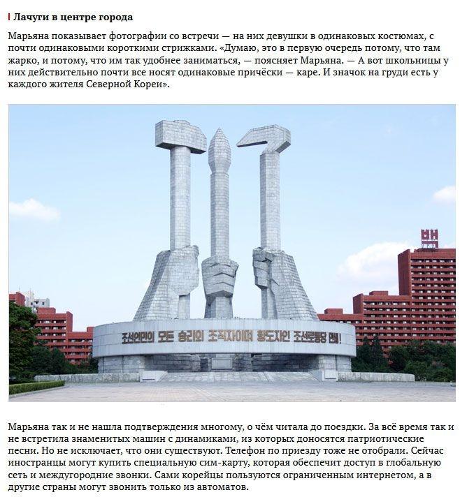 Как паурлифтерша съездила в Северную Корею (7 фото)