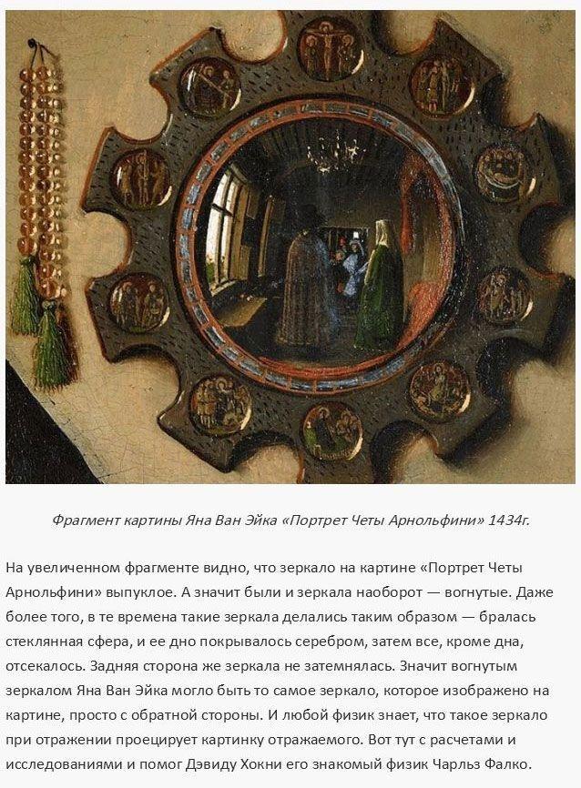 Секрет реалистичности картин времен эпохи Возрождения (22 фото)