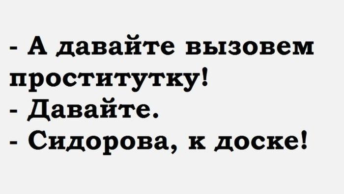 Прикольные картинки (126 фото) 08.08.2014