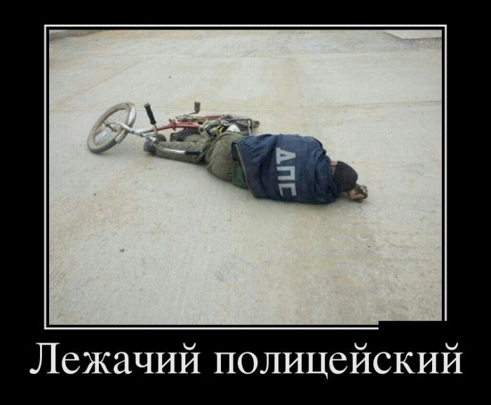 Демотиваторы (30 фото) 08.08.2014