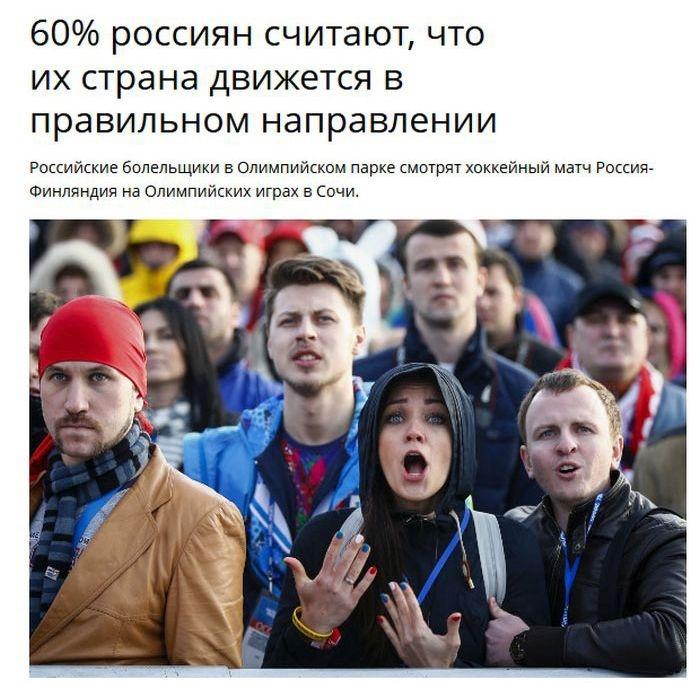 Как американцы представляют себе образ русского человека (13 фото)