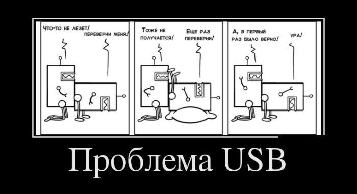 Демотиваторы (30 фото) 11.08.2014