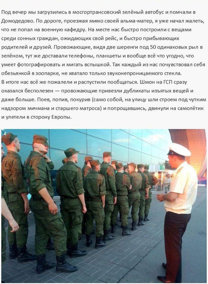 Впечатления о службе в армии (8 фото)