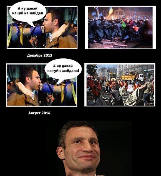 Смешные комиксы (20 картинок) 12.08.2014