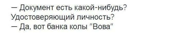 Прикольные картинки (107 фото) 13.08.2014