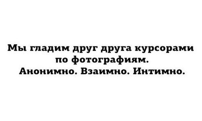 Прикольные картинки (100 фото) 14.08.2014
