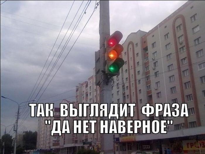 Прикольные картинки (93 фото) 15.08.2014